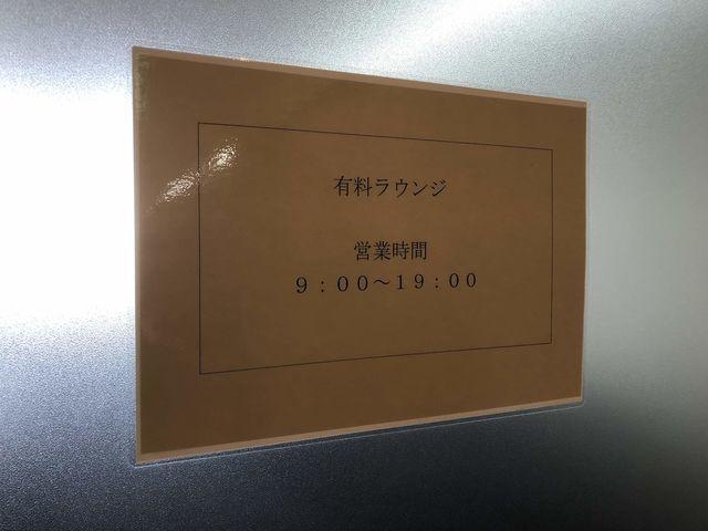 f:id:junintoiro_jp:20190405223304j:plain