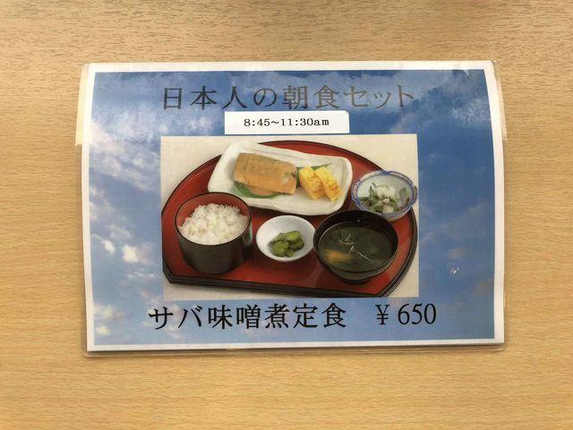 f:id:junintoiro_jp:20190406222702j:plain