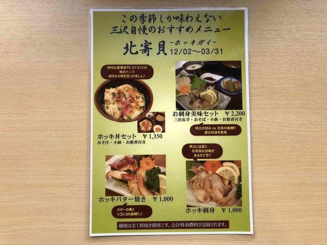 f:id:junintoiro_jp:20190406222708j:plain