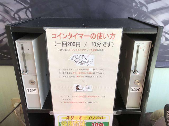 f:id:junintoiro_jp:20190407211833j:plain