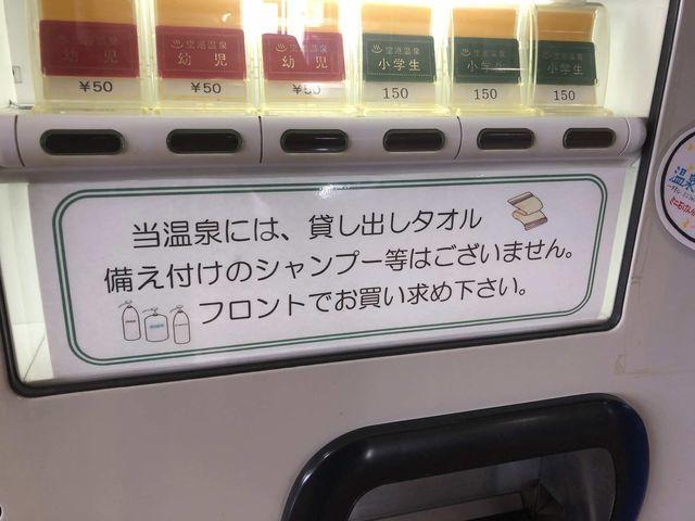f:id:junintoiro_jp:20190407211835j:plain