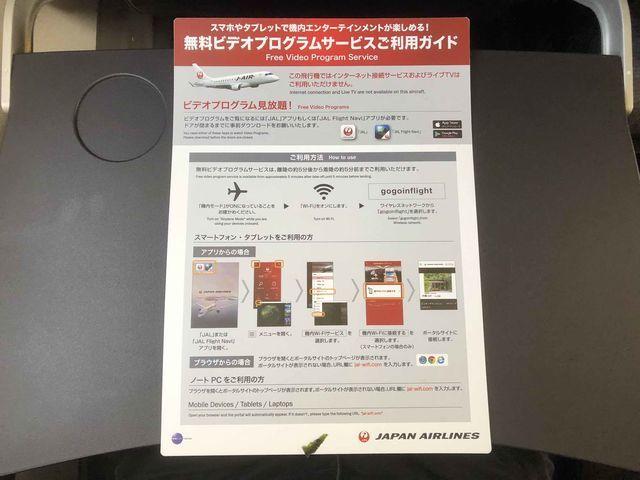 f:id:junintoiro_jp:20190408223411j:plain
