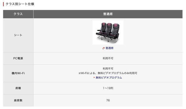 f:id:junintoiro_jp:20190408223414j:plain