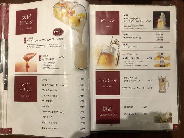 f:id:junintoiro_jp:20190409220356j:plain