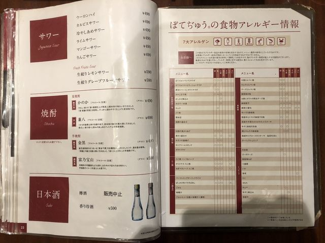 f:id:junintoiro_jp:20190409220400j:plain