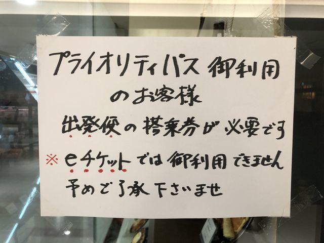 f:id:junintoiro_jp:20190409220408j:plain
