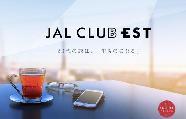 f:id:junintoiro_jp:20190410233704j:plain
