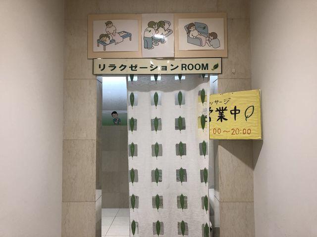 f:id:junintoiro_jp:20190411213558j:plain