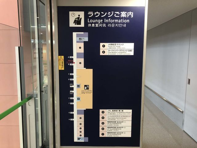 f:id:junintoiro_jp:20190411213617j:plain