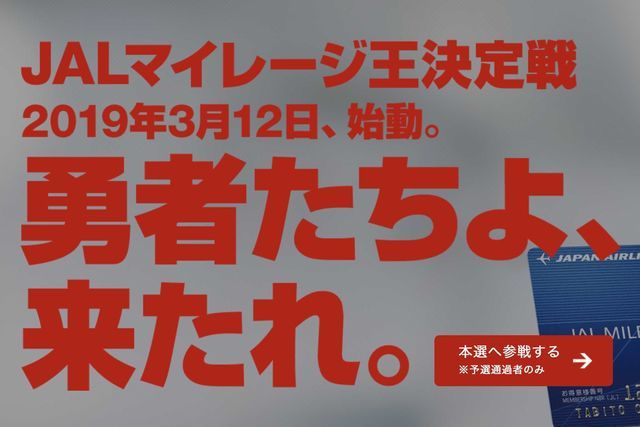 f:id:junintoiro_jp:20190412225257j:plain