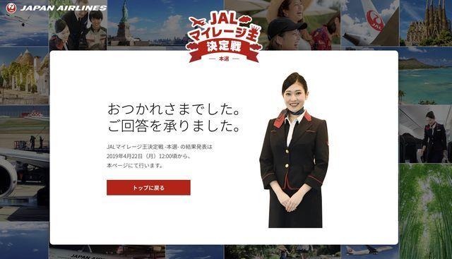 f:id:junintoiro_jp:20190412225258j:plain