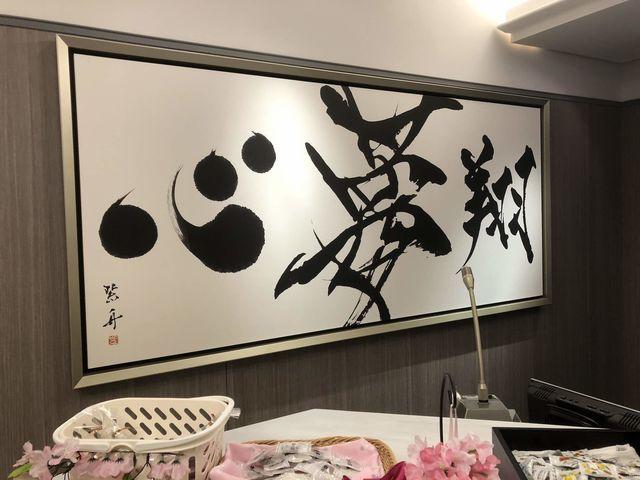 f:id:junintoiro_jp:20190415223846j:plain