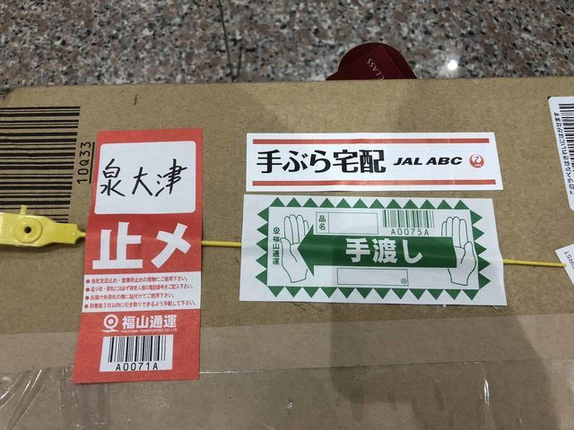 f:id:junintoiro_jp:20190417222309j:plain