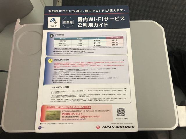 f:id:junintoiro_jp:20190417222313j:plain