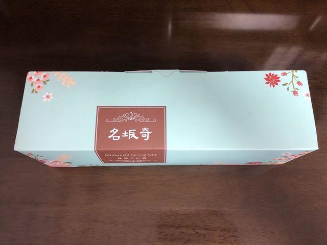 f:id:junintoiro_jp:20190418225910j:plain