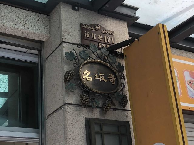 f:id:junintoiro_jp:20190418225917j:plain