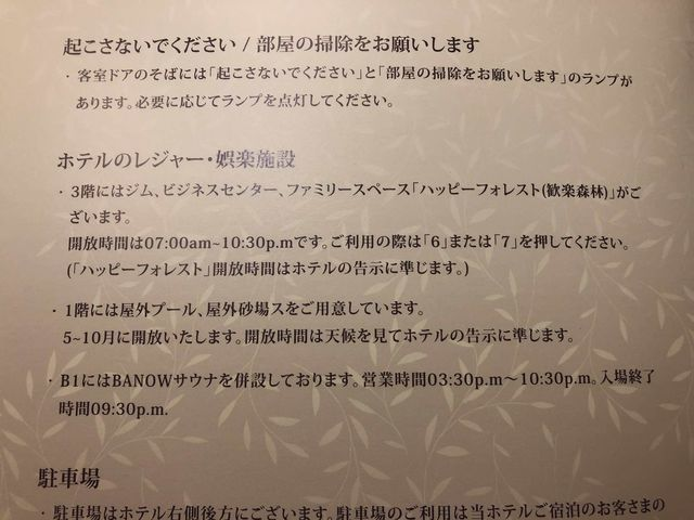 f:id:junintoiro_jp:20190421223138j:plain