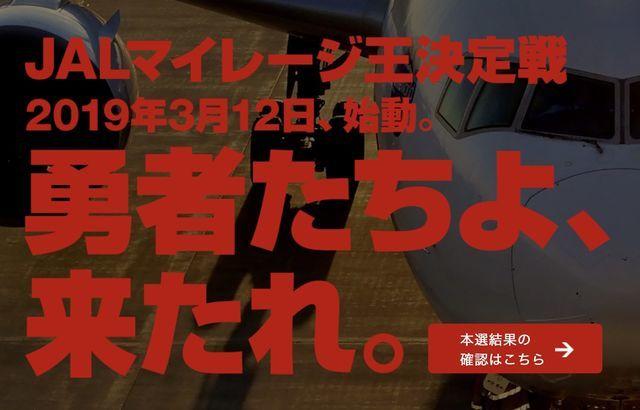 f:id:junintoiro_jp:20190422204227j:plain