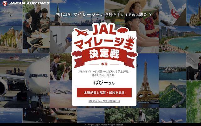 f:id:junintoiro_jp:20190422204228j:plain