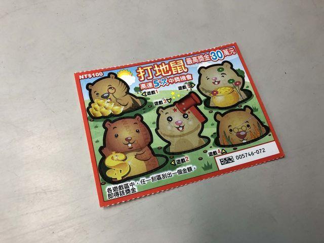 f:id:junintoiro_jp:20190424074945j:plain