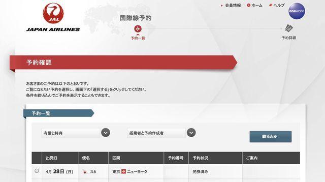 f:id:junintoiro_jp:20190425222335j:plain