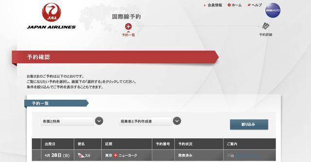 f:id:junintoiro_jp:20190428093435j:plain