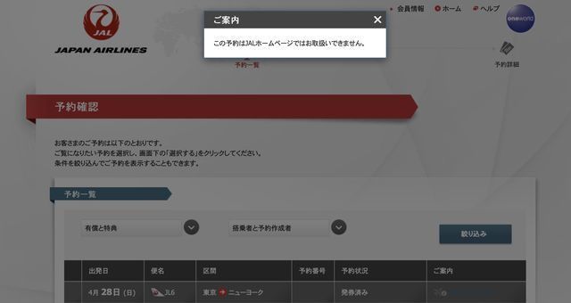 f:id:junintoiro_jp:20190428093436j:plain