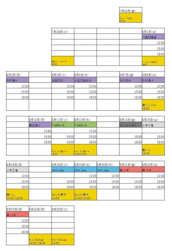 f:id:junior-oboegaki:20200801234241j:plain