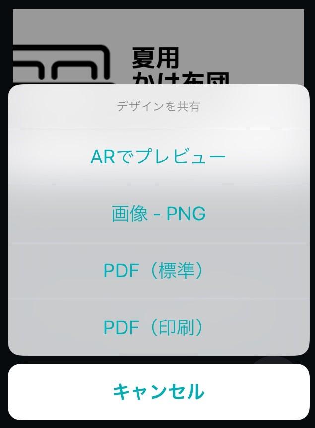 f:id:junior_kataduke:20190313123129j:plain