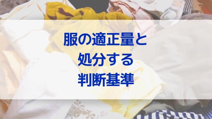 f:id:junior_kataduke:20190322183817j:plain