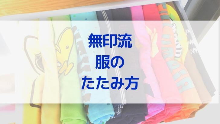 f:id:junior_kataduke:20190326171220j:plain