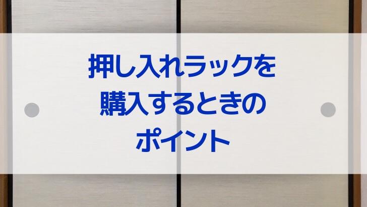 f:id:junior_kataduke:20190330131233j:plain