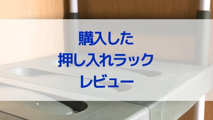 f:id:junior_kataduke:20190401103057j:plain