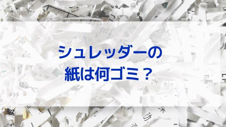 f:id:junior_kataduke:20190404094329j:plain