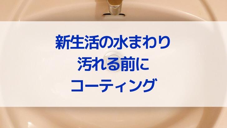 f:id:junior_kataduke:20190418130741j:plain