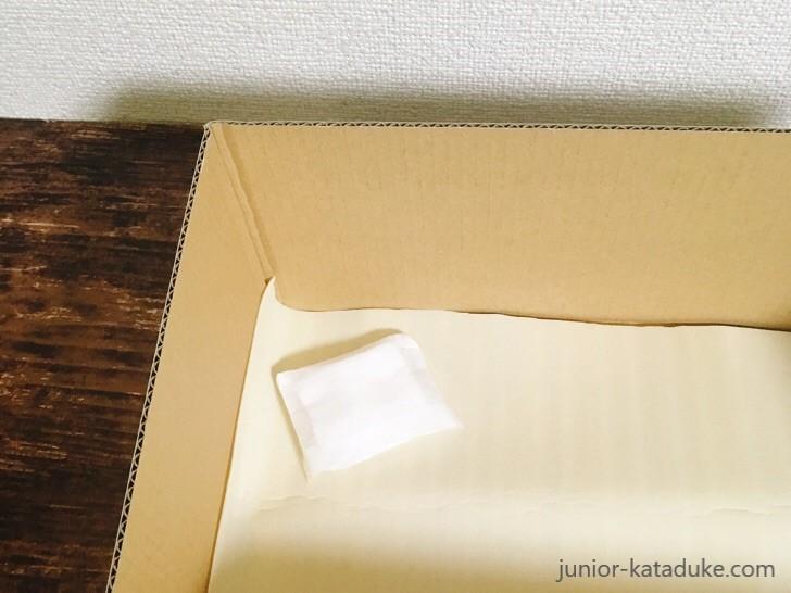 f:id:junior_kataduke:20190427105729j:plain
