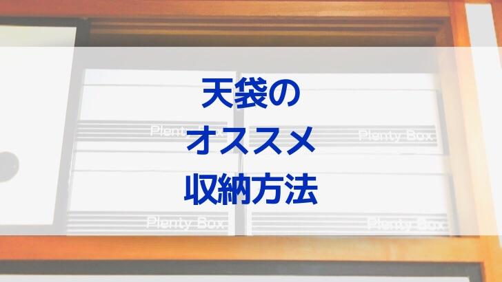 f:id:junior_kataduke:20190427110824j:plain
