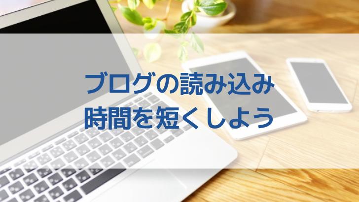 f:id:junior_kataduke:20190902152202p:plain