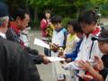 2011/4/29 田島尚輝