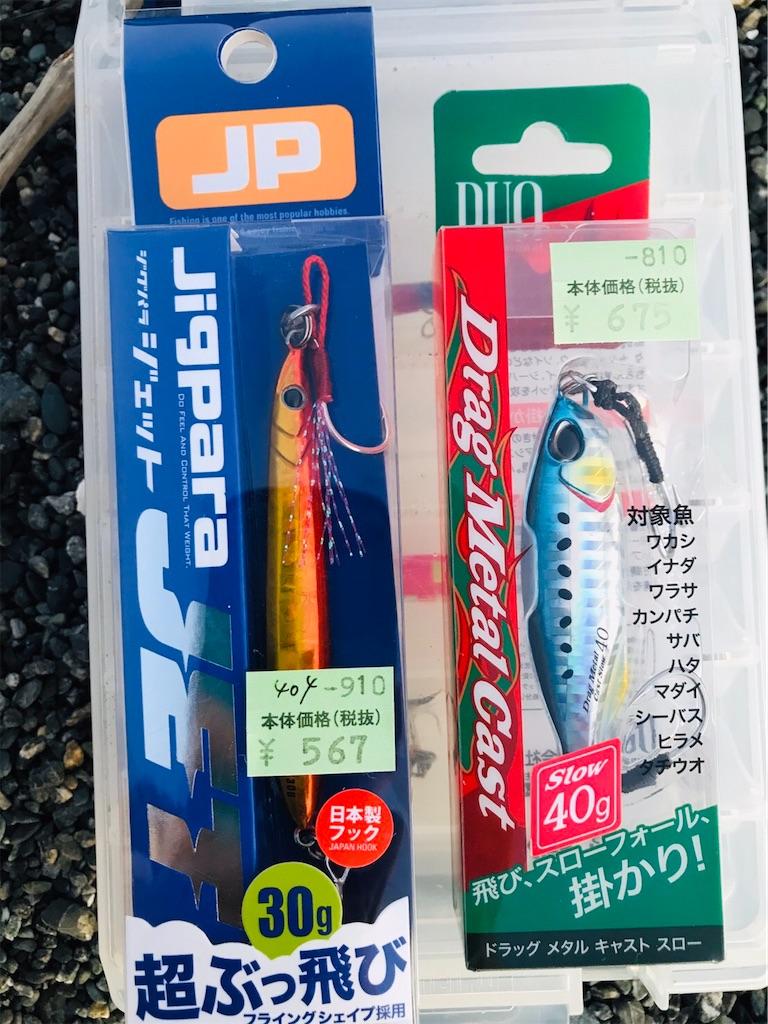f:id:junismfishing:20200104112354j:image