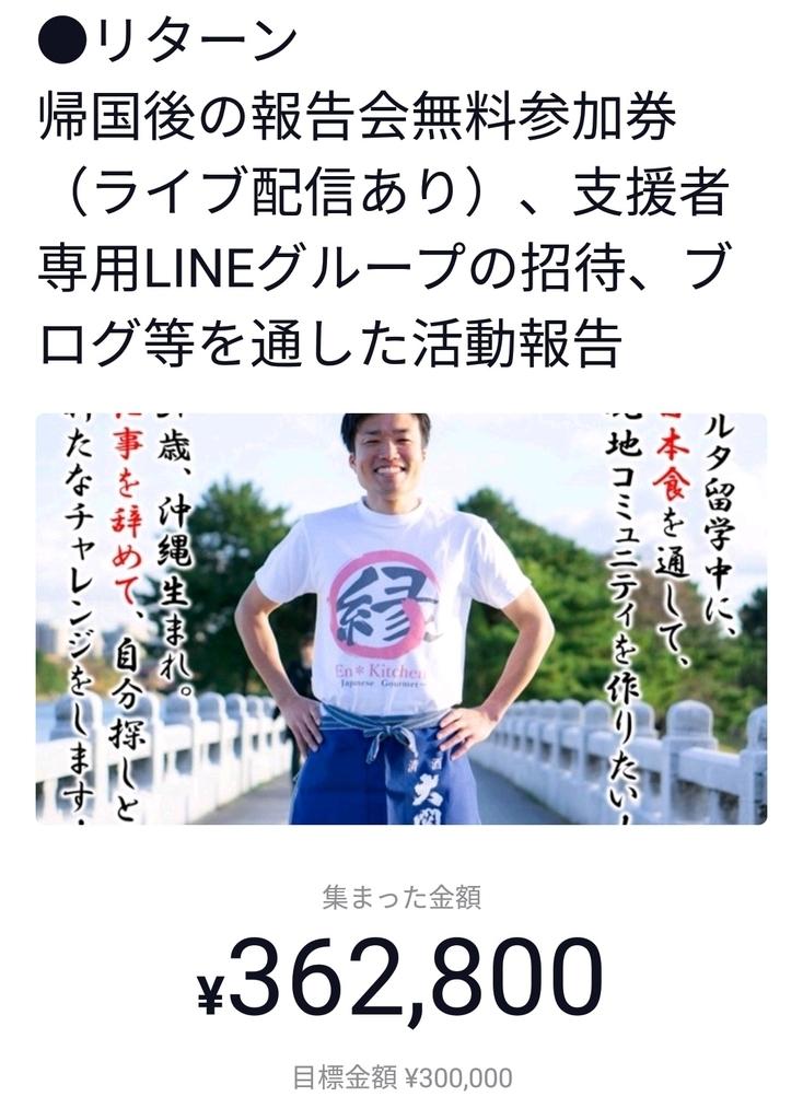 f:id:junjunpeipei:20181217145655j:plain