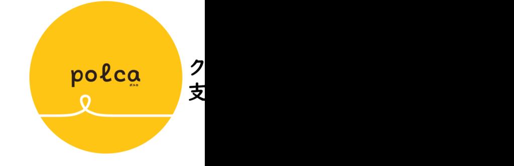 f:id:junjunpeipei:20181224033329p:plain