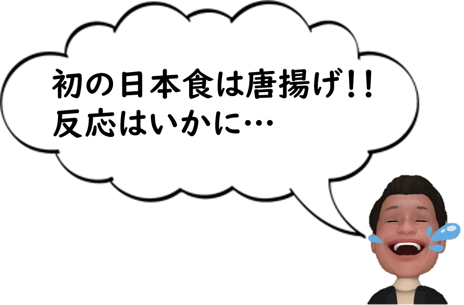 f:id:junjunpeipei:20190108025954p:plain