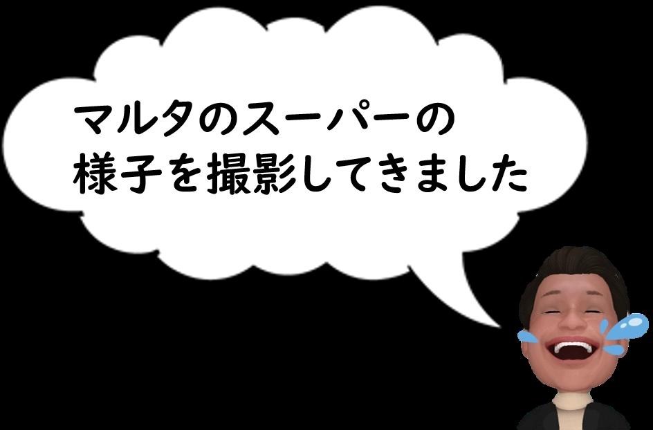 f:id:junjunpeipei:20190110072656p:plain