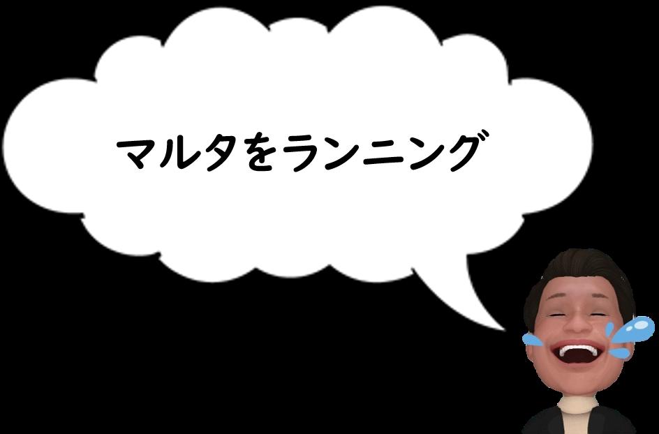 f:id:junjunpeipei:20190113045609p:plain