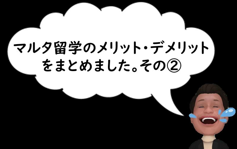 f:id:junjunpeipei:20190126181131p:plain