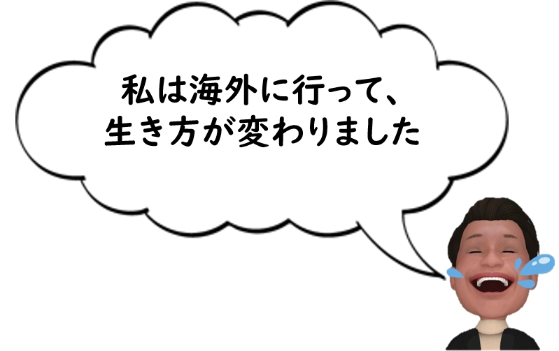 f:id:junjunpeipei:20190127004622p:plain