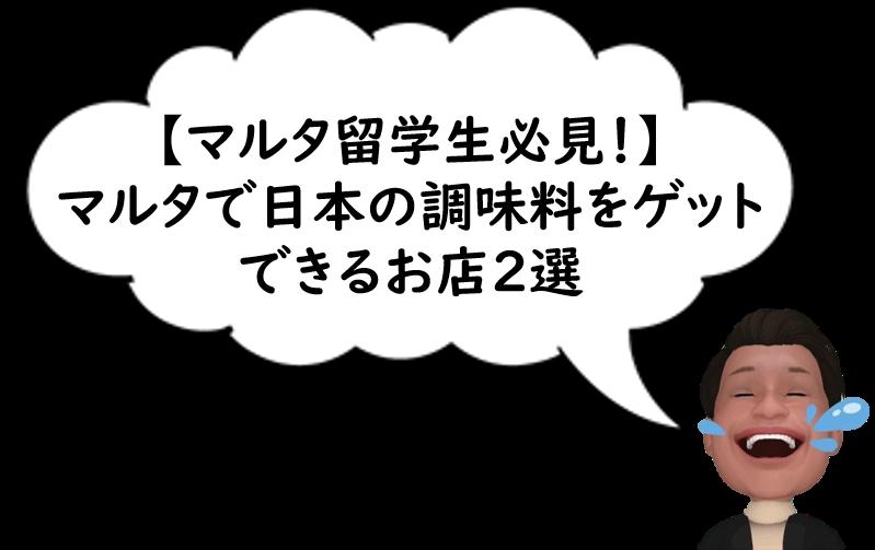 f:id:junjunpeipei:20190127184505p:plain
