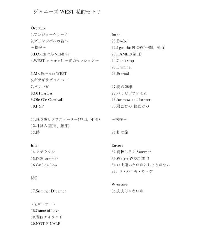f:id:junjunzaibatsu:20200420013942j:plain