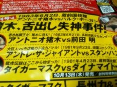 f:id:junk_life:20110830064423j:image